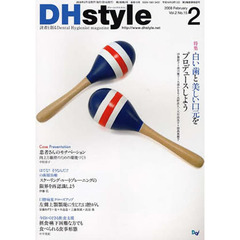 DHstyle  2-15