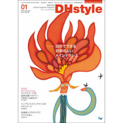 DHstyle  4-40