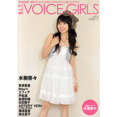 B.L.T.VOICE GIRLS VOL.3