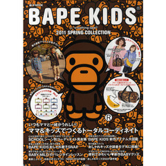 BAPE KIDS by a bathing ape 2011SPRING COLLECTION