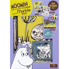 MOOMIN ステーショナリーBOOK design by marble SUD