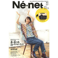 Ne‐net 2013-2014Autumn/Winter Collection