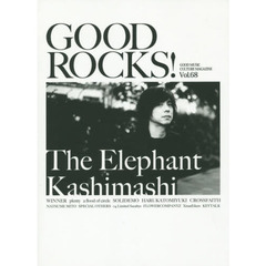 GOOD ROCKS! GOOD MUSIC CULTURE MAGAZINE Vol.68