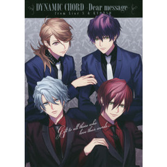 DYNAMIC CHORD-Dear message‐from Liar‐S & KYOHSO