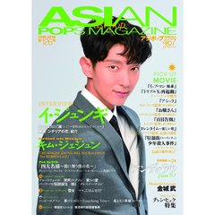ASIAN POPS MAGAZ 126