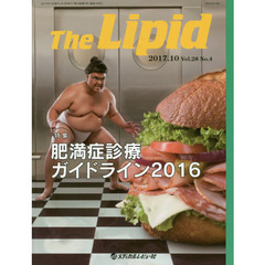 The Lipid Vol.28No.4(2017.10)