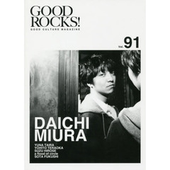 GOOD ROCKS! GOOD CULTURE MAGAZINE Vol.91