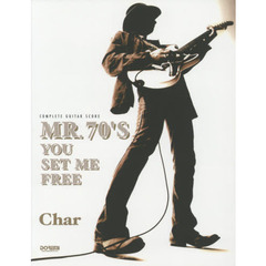 楽譜 MR.70'S YOU SET M