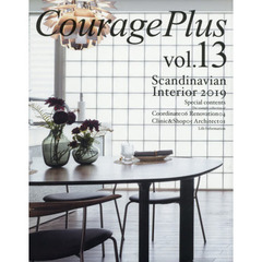 CouragePlus vol.13