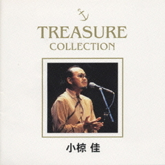TREASURE COLLECTION 小椋佳