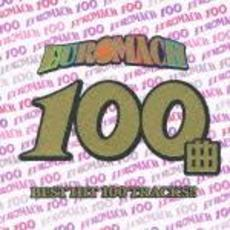 SUPER EUROBEAT Presents BEST OF EUROMACH 100