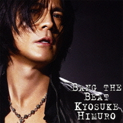 BANG THE BEAT/Safe And Sound(初回限定盤)