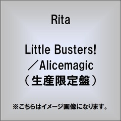 Little Busters!/Alicemagic ~TV animation ver.~(初回生産限定盤)