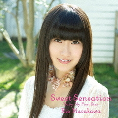 Sweet Sensation/Baby,My First Kiss(初回限定盤A)