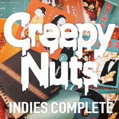 Creepy Nuts「INDIES COMPLETE」