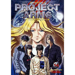 PROJECT ARMS The 2nd Chapter Vol.14