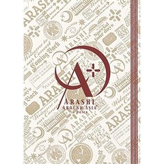 嵐/ARASHI AROUND ASIA + In DOME <スタンダード・パッケージ>(DVD)