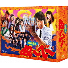 「地獄先生ぬ~べ~」 Blu-ray BOX(Blu-ray Disc)