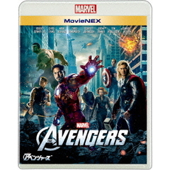 アベンジャーズ MovieNEX<期間限定 オリジナルアウターケース付き>(Blu-ray Disc)