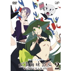 GATCHAMAN CROWDS insight Vol.2(DVD)
