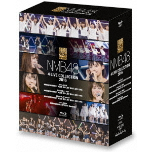 NMB48/NMB48 4 LIVE COLLECTION 2016【4BD】(Blu-ray Disc)