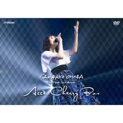大原櫻子/大原櫻子 4th TOUR 2017 AUTUMN ~ACCECHERRY BOX~<通常盤>(DVD)