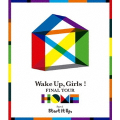 Wake Up, Girls!/Wake Up, Girls! FINAL TOUR - HOME - ~ PART I Start It Up, ~(Blu-ray Disc)