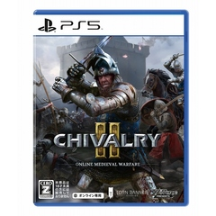 PS5 Chivalry 2