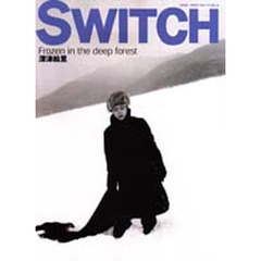 SWITCH Vol.17 No.5