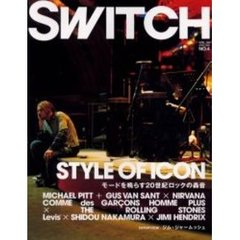 Switch Vol.24No.4(2006April) モードを鳴らす20世紀ロックの轟音