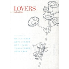 LOVERS selection