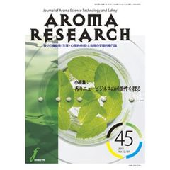 AROMA RESEARCH  45