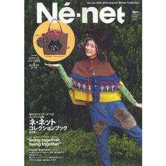 Ne‐net 2012-2013Autumn/Winter Collection