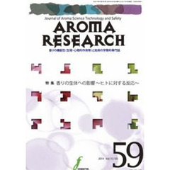 AROMA RESEARCH  59