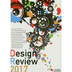 Design Review 2017