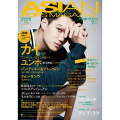 ASIAN POPS MAGAZ 132