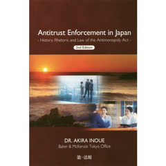 Antitrust Enforcement in Japan History,Rhetoric and Law of the Antimonopoly Act 第2版
