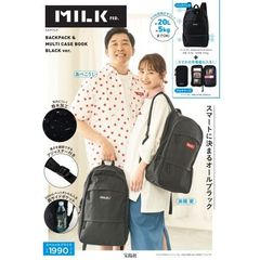 MILKFED. BACKPACK & MULTI CASE BOOK BLACK ver.