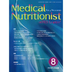 Medical Nutritionist of PEN Leaders Vol.4No.2(2020)
