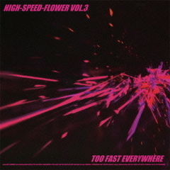 HIGH-SPEED-FLOWER VOL.3-TOO FAST EVERYWHERE-