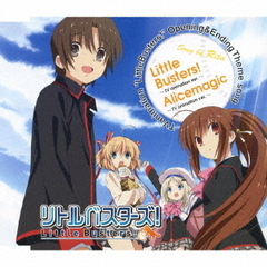 Little Busters!/Alicemagic ~TV animation ver.~