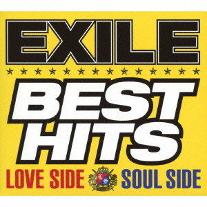 EXILE BEST HITS -LOVE SIDE/SOUL SIDE-(初回生産限定盤/2DVD付)