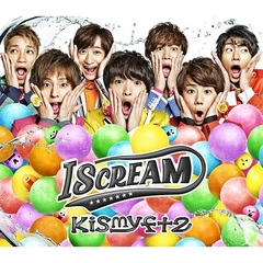 Kis-My-Ft2/I SCREAM(通常盤)