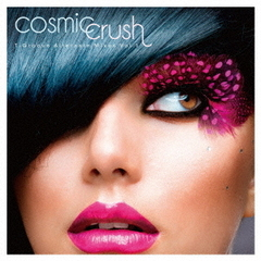 Cosmic Crush -T-Groove Alternate Mixes Vol. 1