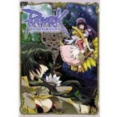RAGNAROK THE ANIMATION Vol.3
