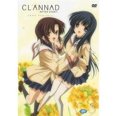 CLANNAD ~AFTER STORY~ 5 <通常版>