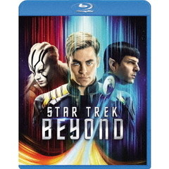 スター・トレック BEYOND(Blu-ray Disc)