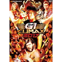 G1 CLIMAX 2017