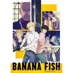BANANA FISH Blu-ray Disc BOX 2 <完全生産限定版>(Blu-ray Disc)