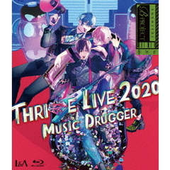 B-PROJECT THRIVE LIVE 2020 ~MUSIC DRUGGER~ 初回生産限定盤(Blu-ray)